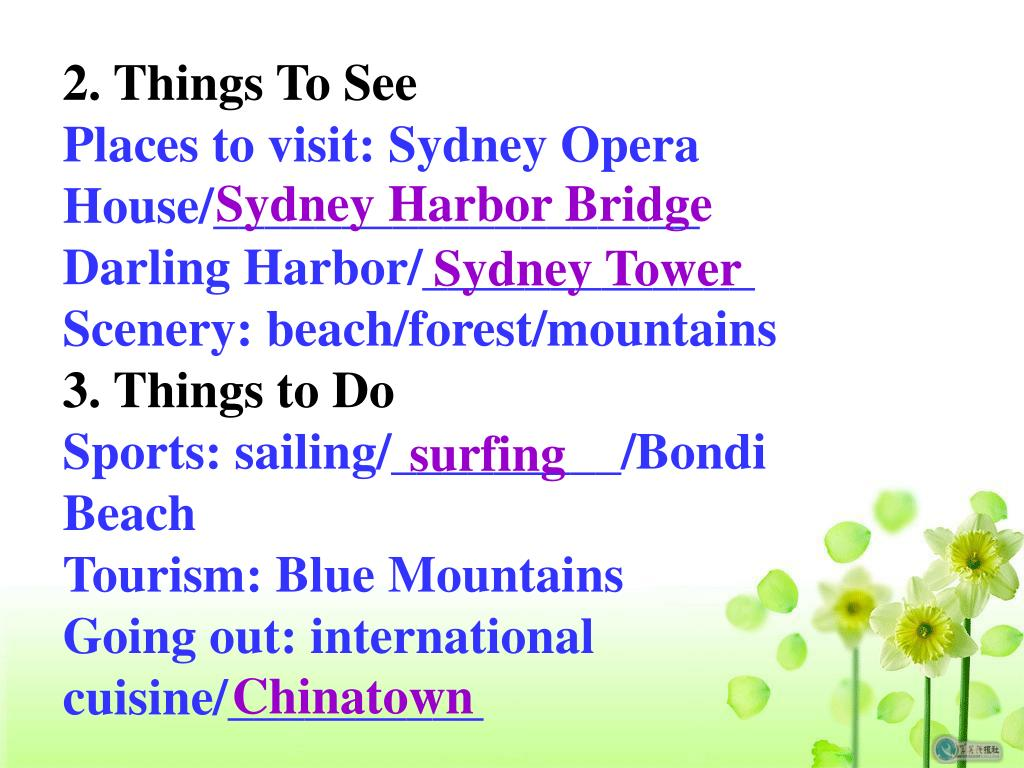 2. Things To See
