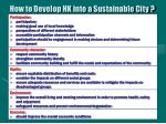 how to develop hk into a sustainable city