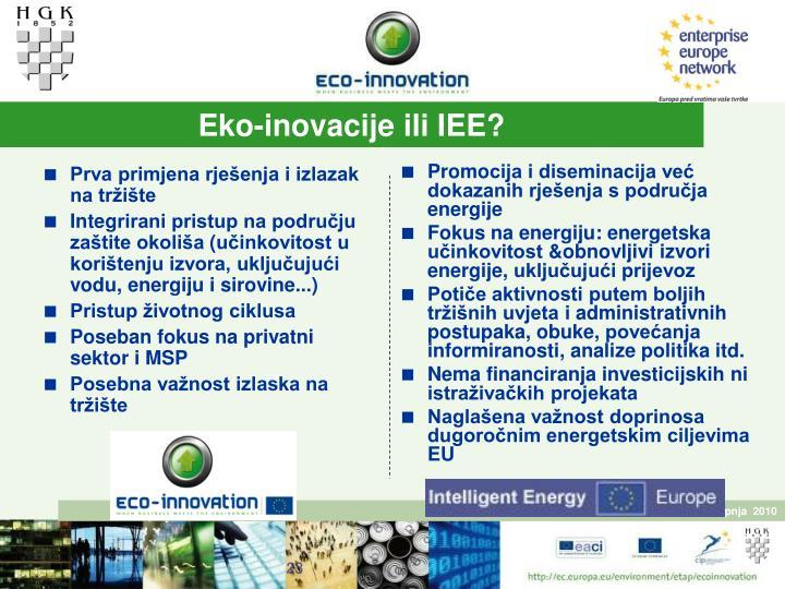 Eko-inovacije ili IEE?