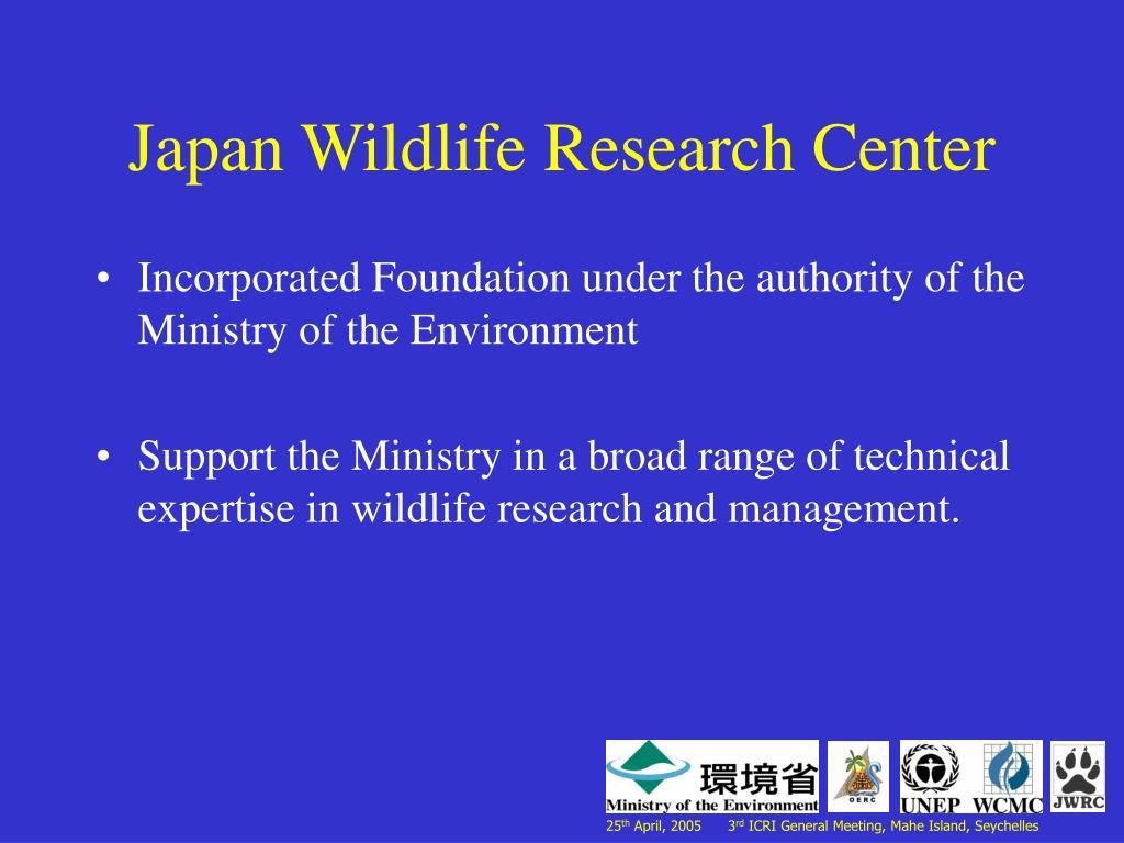 Japan Wildlife Research Center
