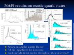 na49 results on exotic quark states