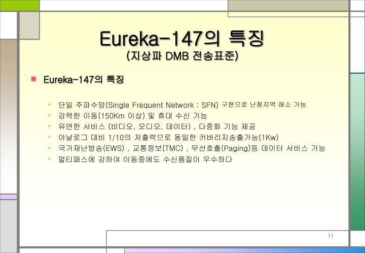 Eureka-147