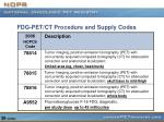 fdg pet ct procedure and supply codes