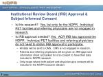 institutional review board irb approval subject informed consent