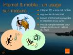 internet mobile un usage sur mesure