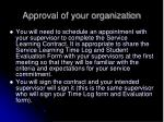 approval of your organization1