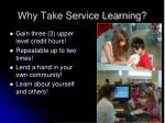 why take service learning