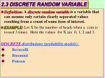 2 3 discrete random variable