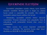 yer nde let m