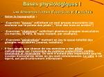 bases physiologiques i les diff rentes formes d exercices et d activit s