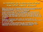 la r alisation de la r ducation l effort et par l effort aspects pratiques