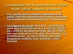 la r alisation de la r ducation l effort et par l effort aspects pratiques1
