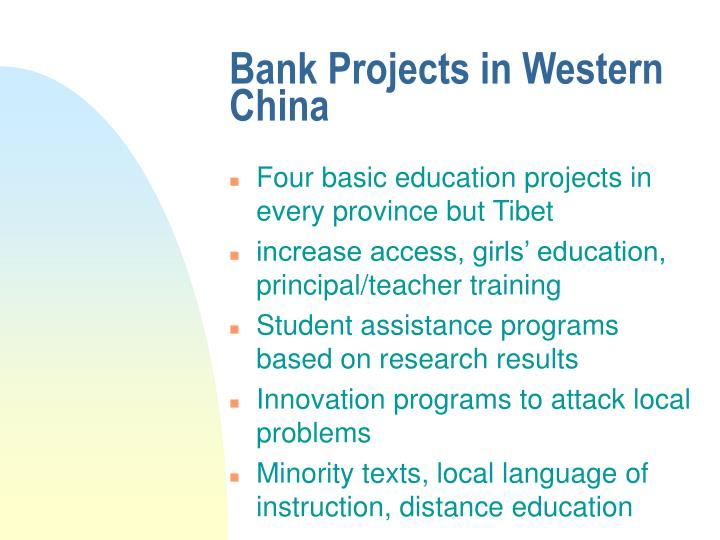 Bank Projects in Western China