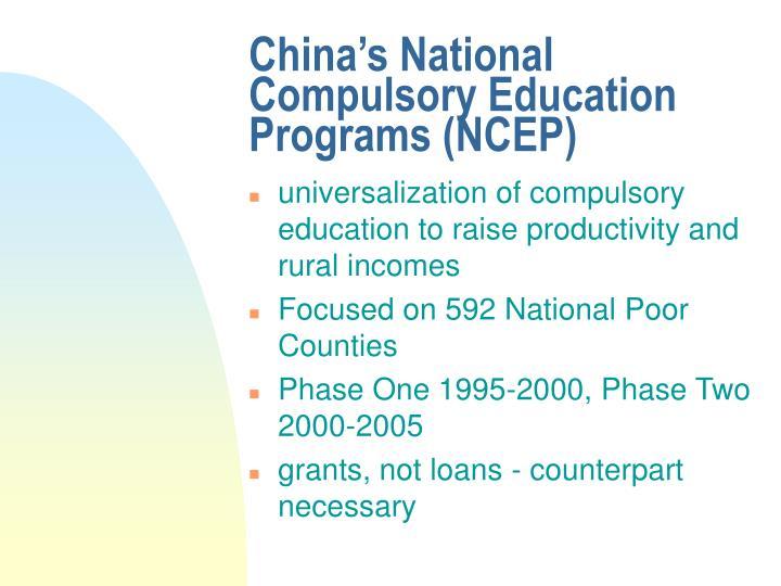 China's National Compulsory Education Programs (NCEP)
