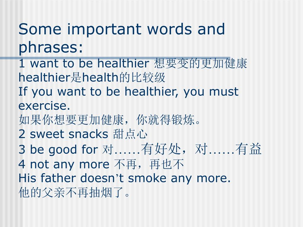Some important words and phrases: