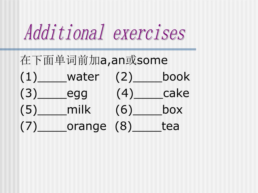 Additional exercises