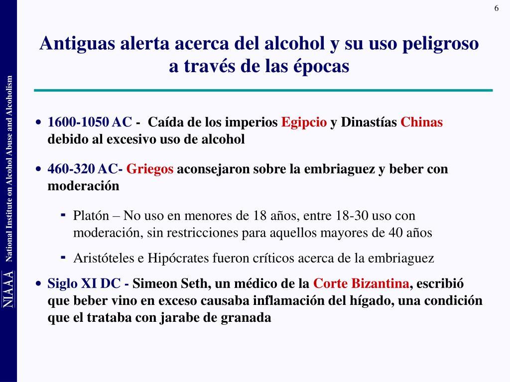 Antiguas alerta acerca del alcohol y su uso peligroso a través de las épocas