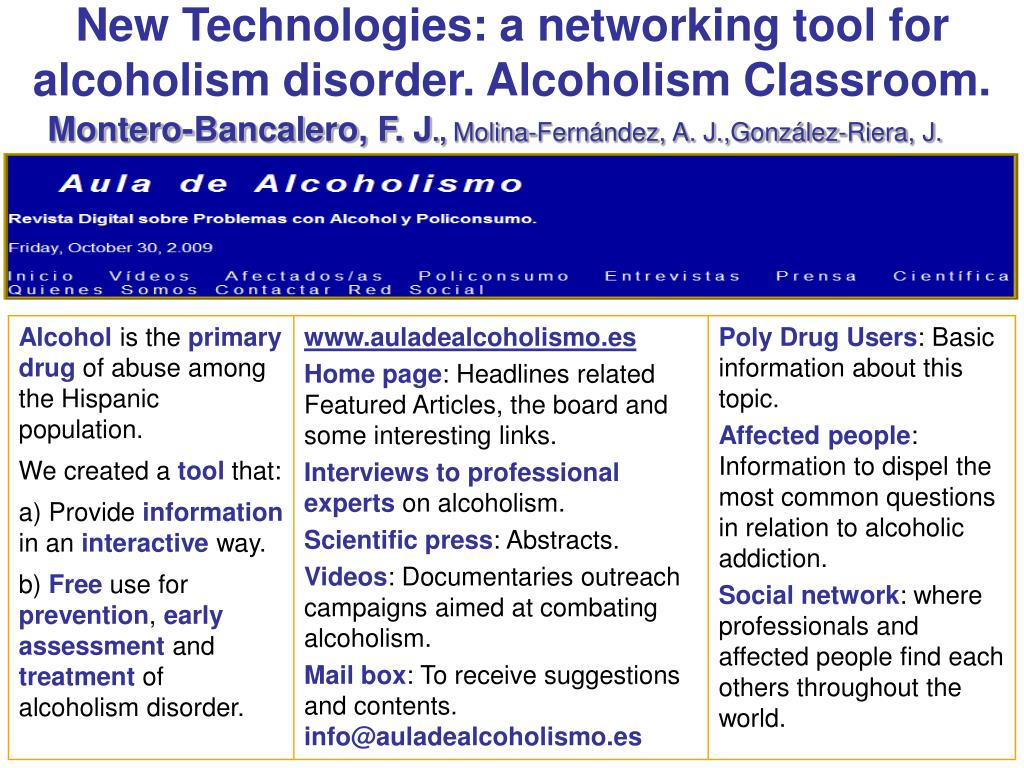 New Technologies: a networking tool for