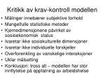 kritikk av krav kontroll modellen