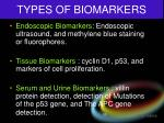 types of biomarkers