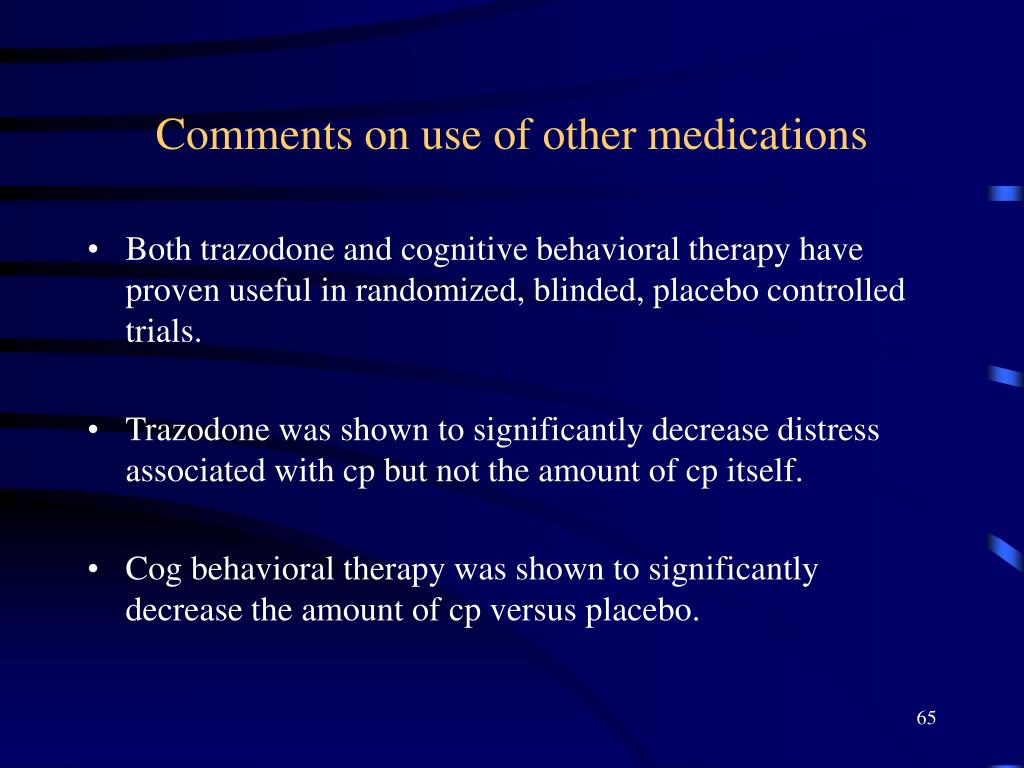 Comments on use of other medications