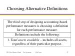 choosing alternative definitions