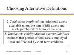 choosing alternative definitions1
