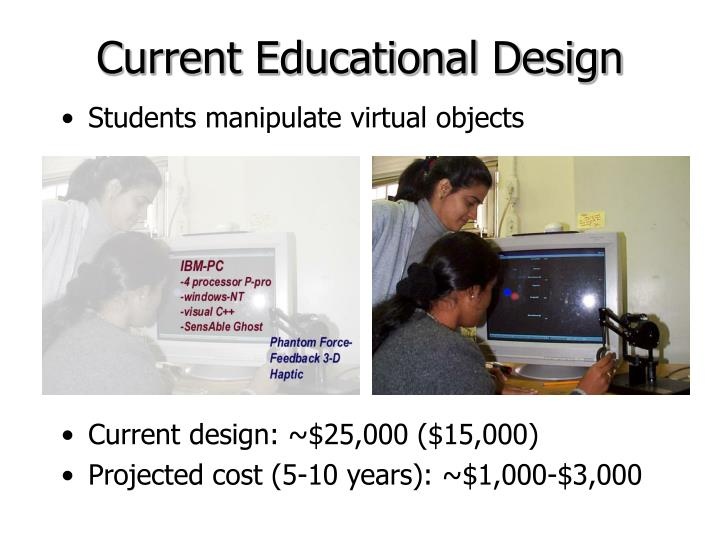 Current Educational Design