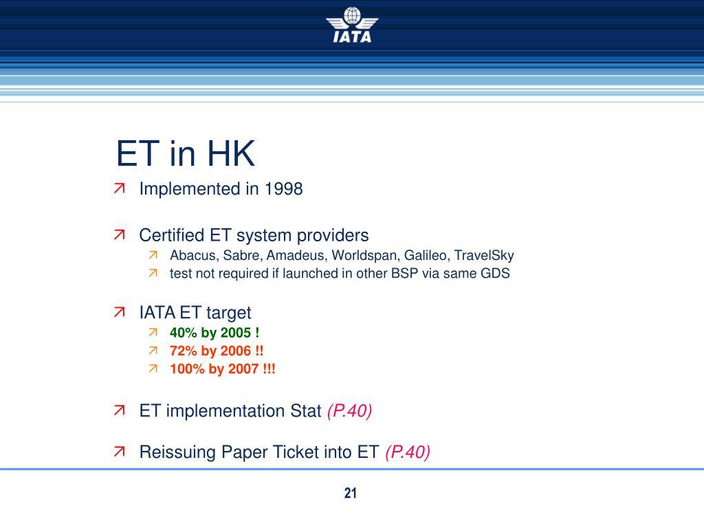 ET in HK