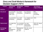 gorry and scott morton s framework for decision support 1971