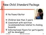 new child standard package
