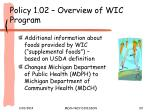 policy 1 02 overview of wic program
