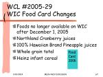 wcl 2005 29 wic food card changes