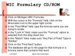 wic formulary cd rom