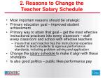 2 reasons to change the teacher salary schedule