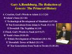 gary a rendsburg the redaction of genesis the primeval history