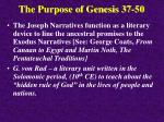 the purpose of genesis 37 50