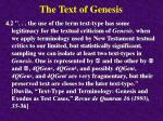 the text of genesis12