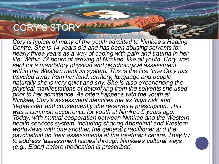 CORY'S STORY