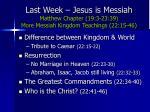 last week jesus is messiah matthew chapter 19 3 23 39 more messiah kingdom teachings 22 15 46