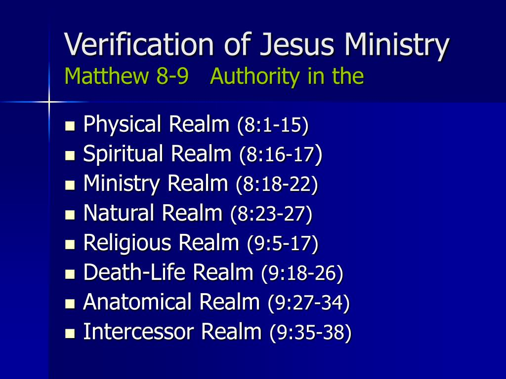 Verification of Jesus Ministry