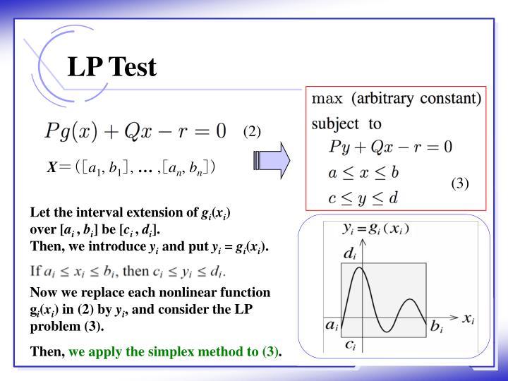 LP Test