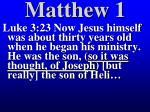 matthew 152