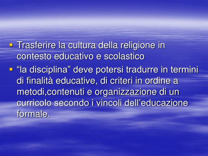 Trasferire la cultura della religione in contesto educativo e scolastico