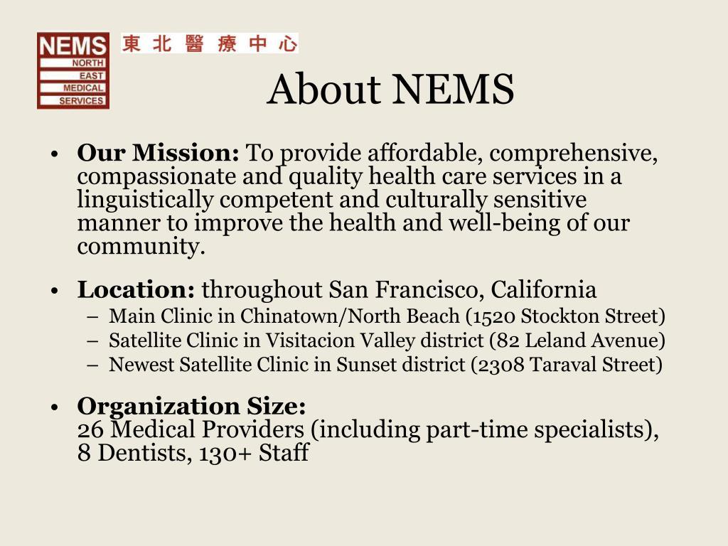 About NEMS