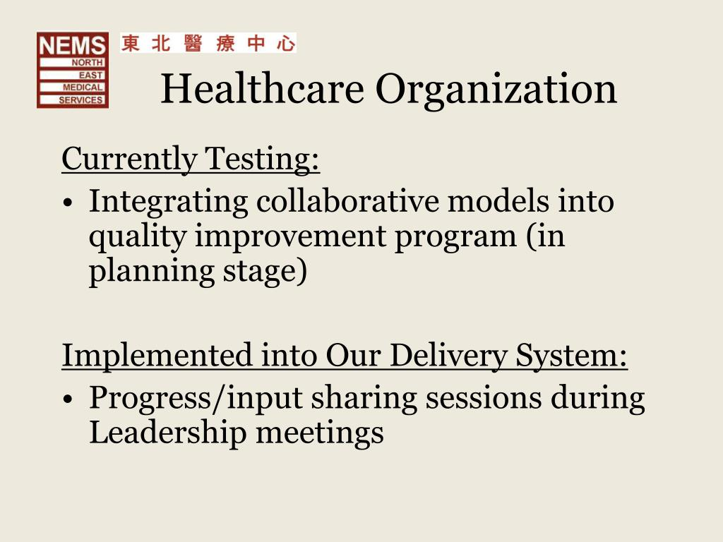 Healthcare Organization