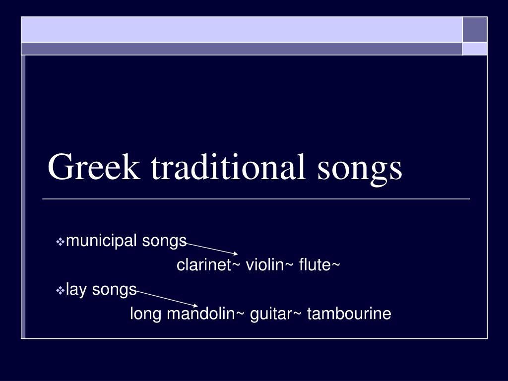 Greek traditional songs