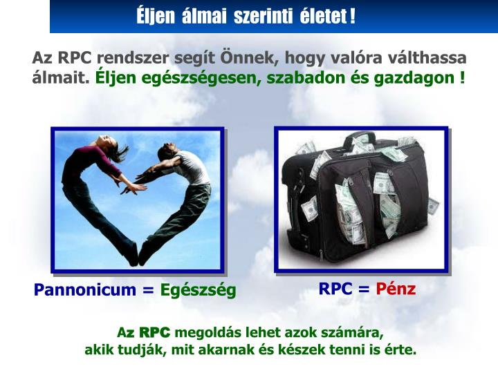 RPC =