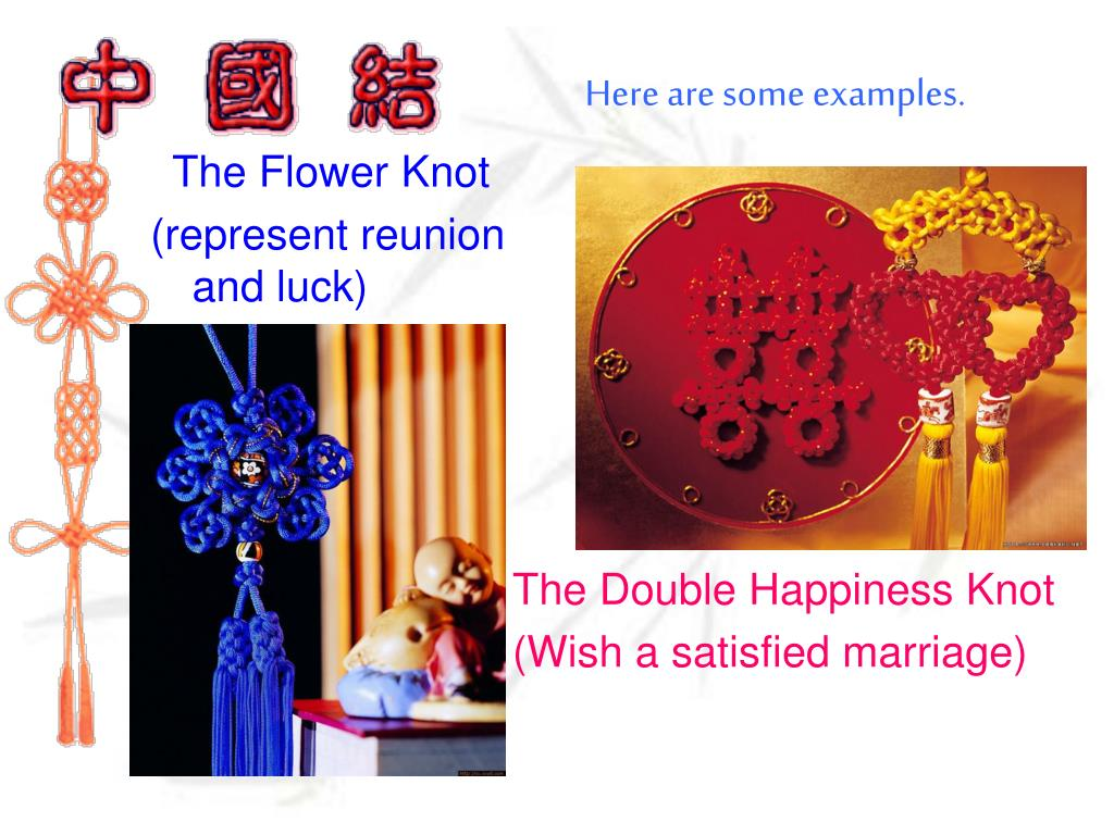 The Flower Knot