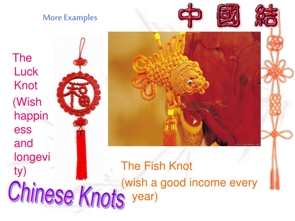 The Fish Knot